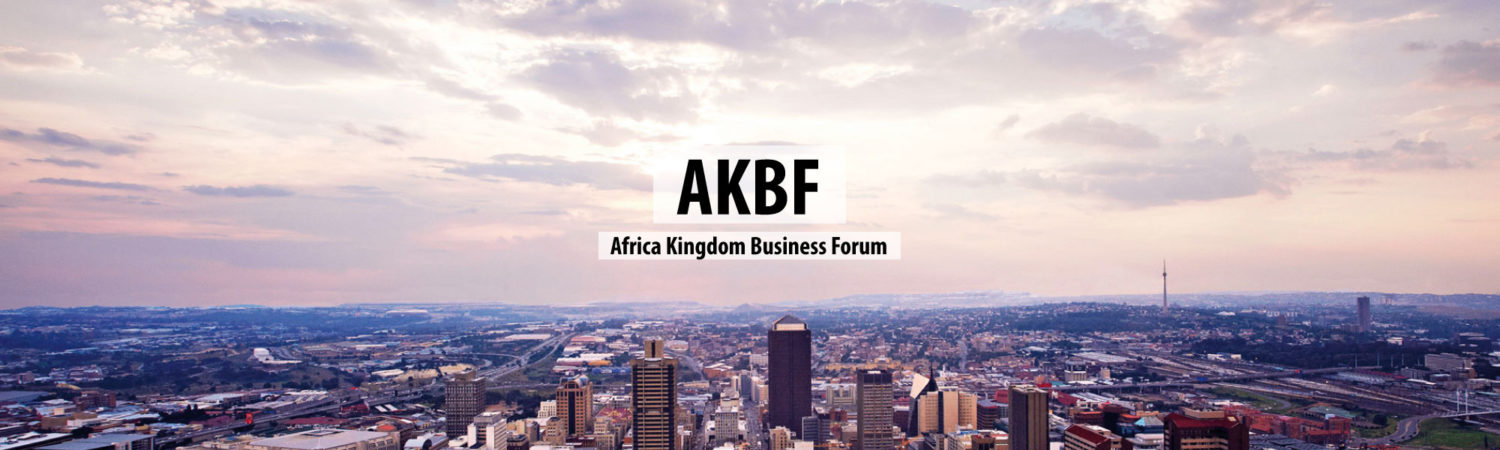African Business Kingdom Forum
